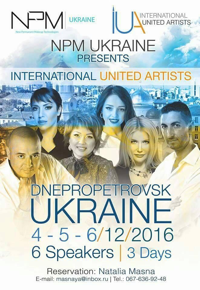 npm-ukraine